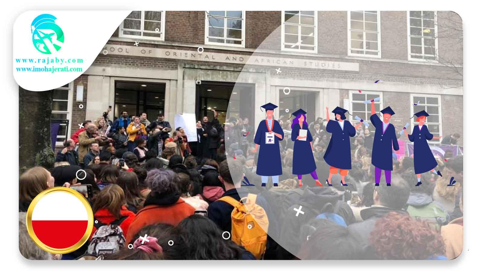 موسسات اعزام دانشجو به لهستان