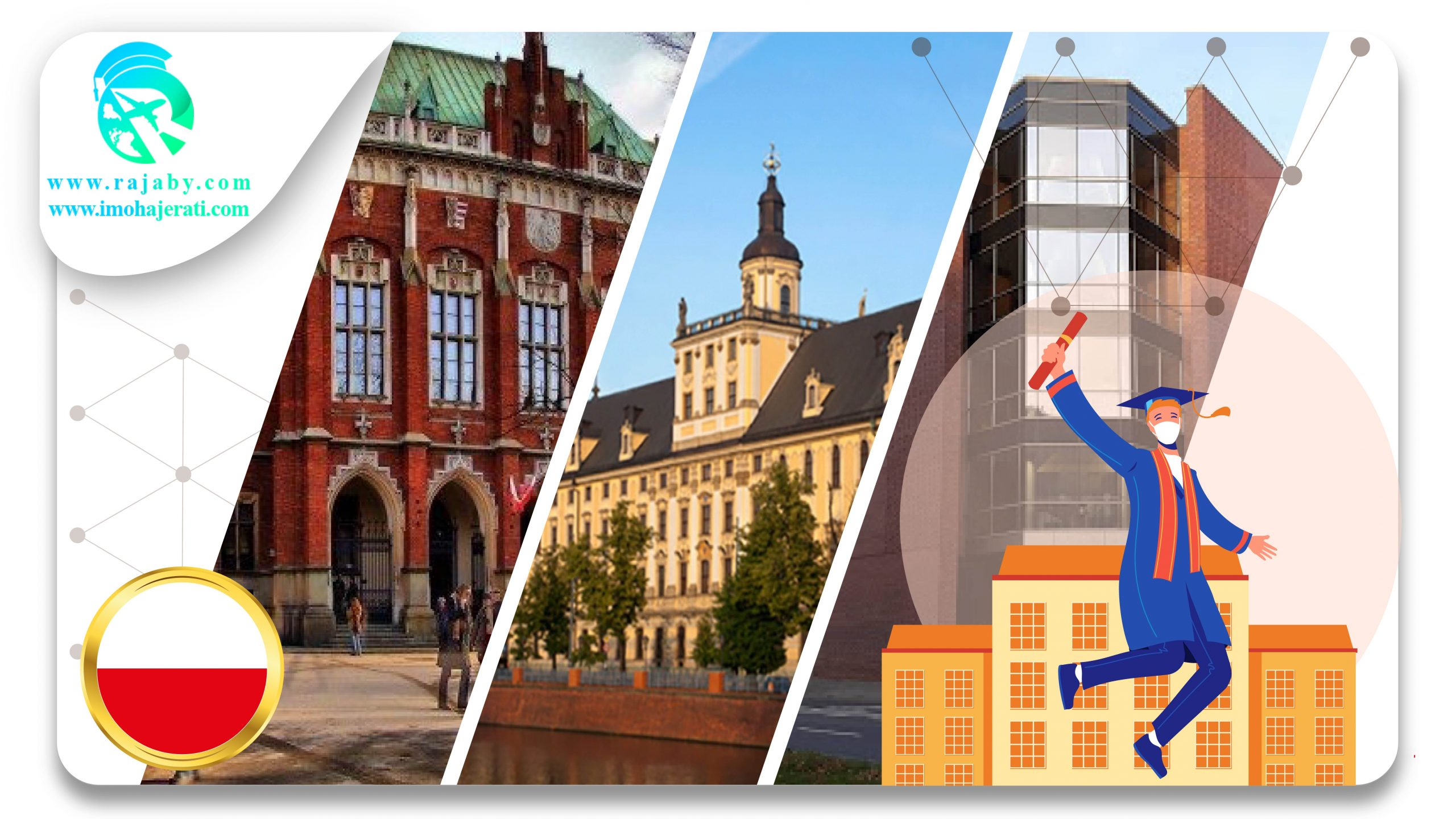 مقطع کارشناسی در لهستان