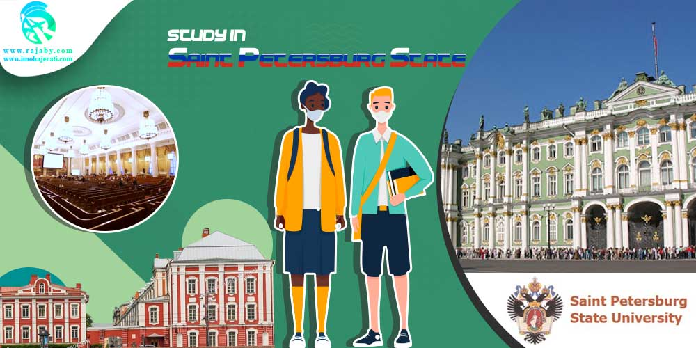 دانشگاه ایالتی سن پترزبورگ روسیه
