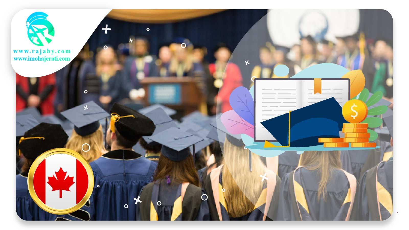 هزینه تحصیل در دانشگاه آلبرتا