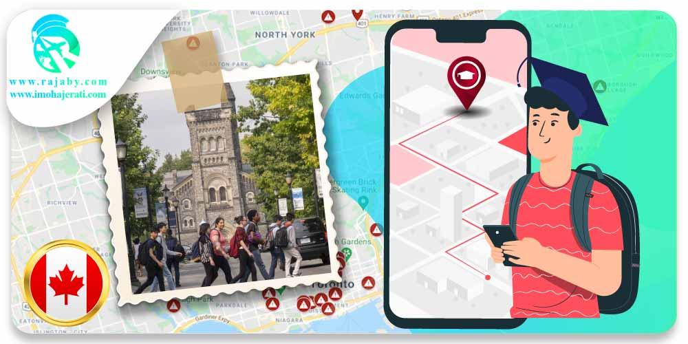 موقعیت مکانی دانشگاه تورنتو در ایالت اونتاریو