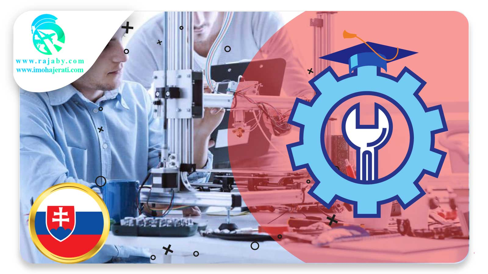 تحصیل مهندسی در اسلواکی