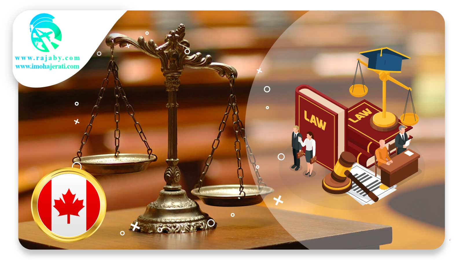 تحصیل حقوق در دانشگاه آلبرتا