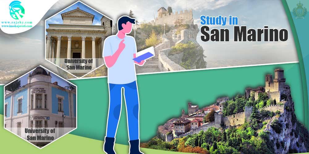 تحصیل در سان مارینو